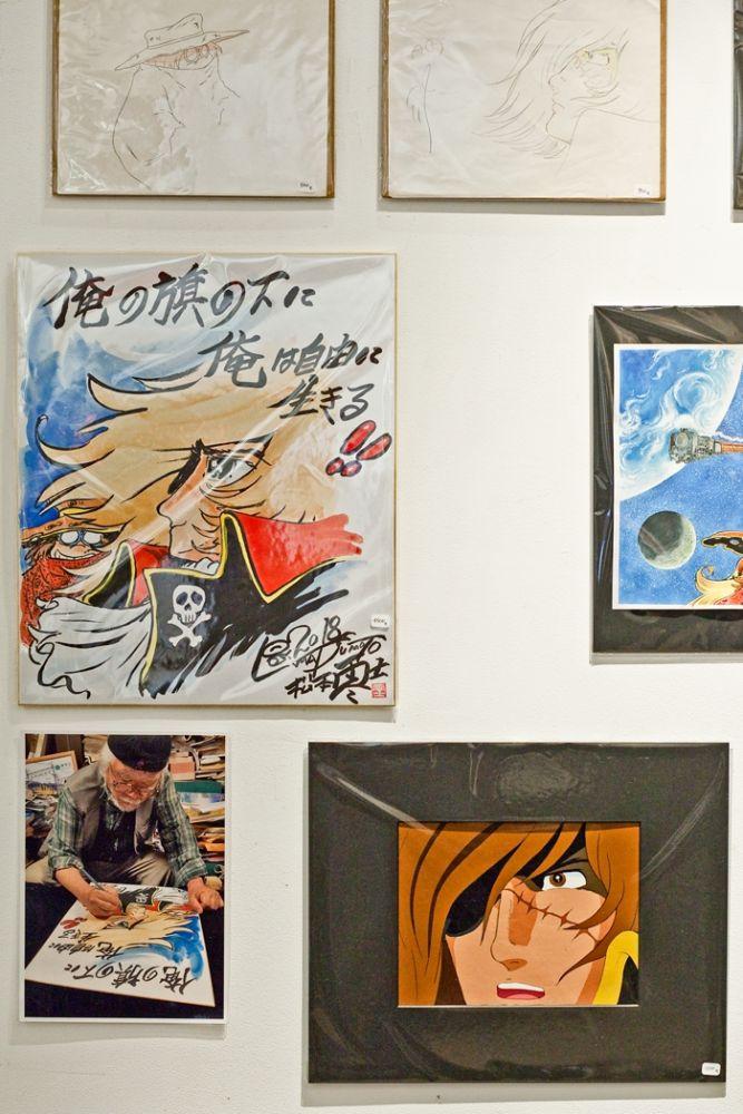 Retro-Japanese-Anime-Manga-Web6965